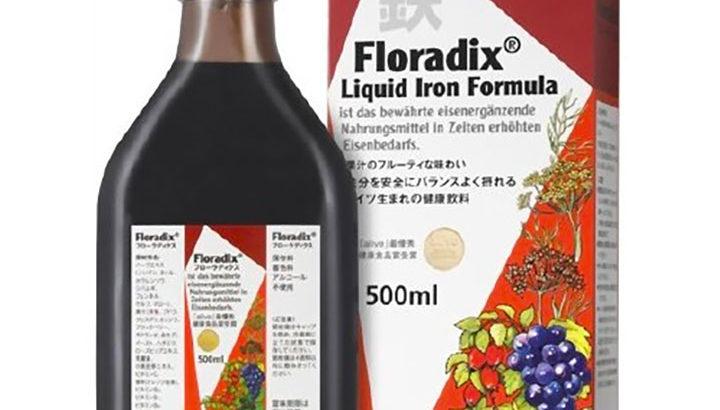 フローラディクスで鉄分もビタミンBも