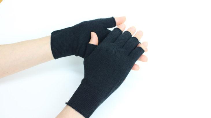 竹の指出しインナー手袋、気持ちいいです