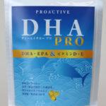 DHA PROを飲み、健診を受けたら・・・